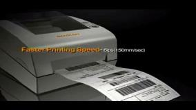 Bixolon SLP-T400 Thermal Barcode Printer